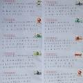 2022相约北京——给168位国际友人的北京冬奥会邀请函