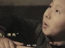 竹山娃小徐航事迹微电影《妈妈有我》今晚首映