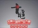 电影中的十堰(3),《镜象》带您游武当仙山