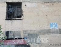十堰市北京南路11号