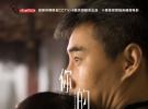 大美十堰微电影——《你的眼神》在线观看
