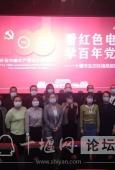 郧阳生态环境局:看红色电影重温党史