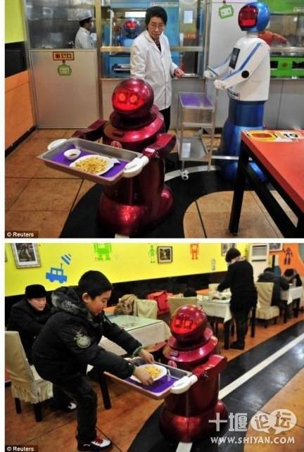 哈尔滨机器人餐厅_宁波机器人餐厅_机器人保安