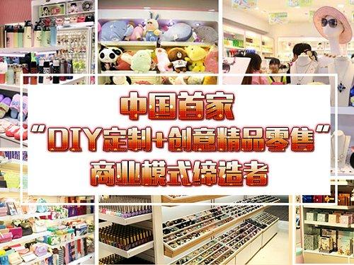 荆门创意礼品店第一品牌 手乐汇DIY店,你值得拥有