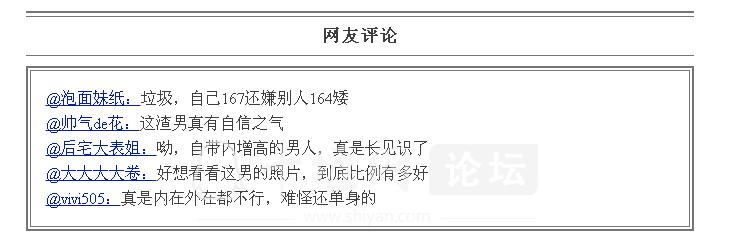 QQ截图20170420134547.png