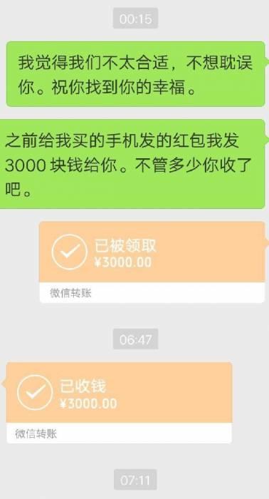 QQ图片20180118172437.png