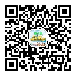 微信图片_20190529115351.jpg