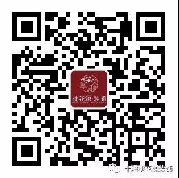 微信图片_20191101100248.jpg