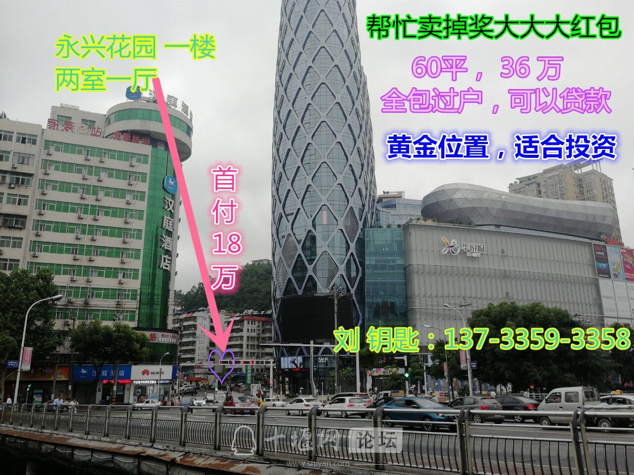 3B6F477_副本.jpg