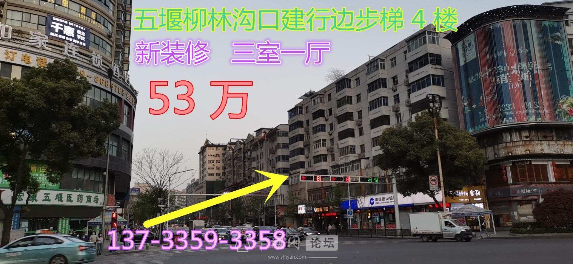 建行全景_副本.jpg