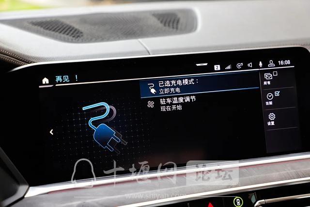6缸+四驱的宝马X5,却比3缸还省油!买它丈母娘准夸-13.jpg