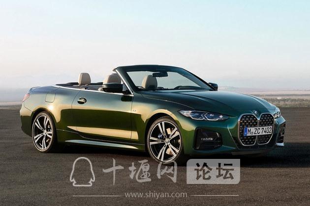 宝马2020广州车展阵容曝光 iX3上市/4系敞篷和2系首发-4.jpg