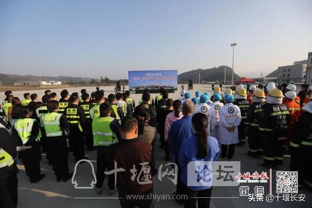 十堰武当山机场二级应急救援响应,怎么回事-4.jpg