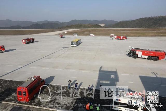 十堰武当山机场二级应急救援响应,怎么回事-9.jpg