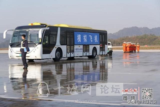 十堰武当山机场二级应急救援响应,怎么回事-8.jpg