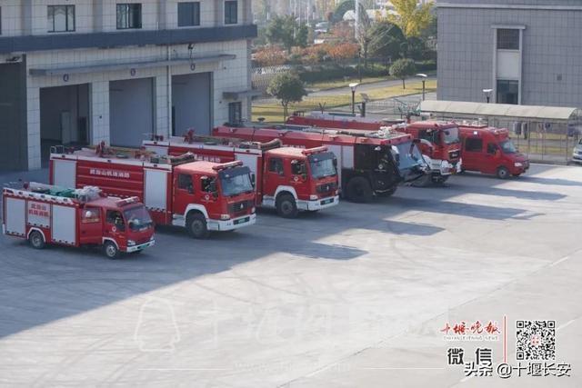 十堰武当山机场二级应急救援响应,怎么回事-7.jpg