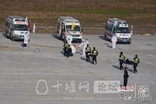 十堰武当山机场二级应急救援响应,怎么回事-16.jpg
