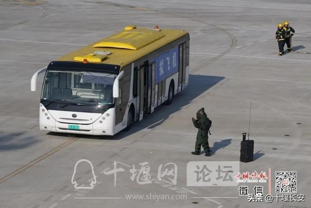 十堰武当山机场二级应急救援响应,怎么回事-18.jpg