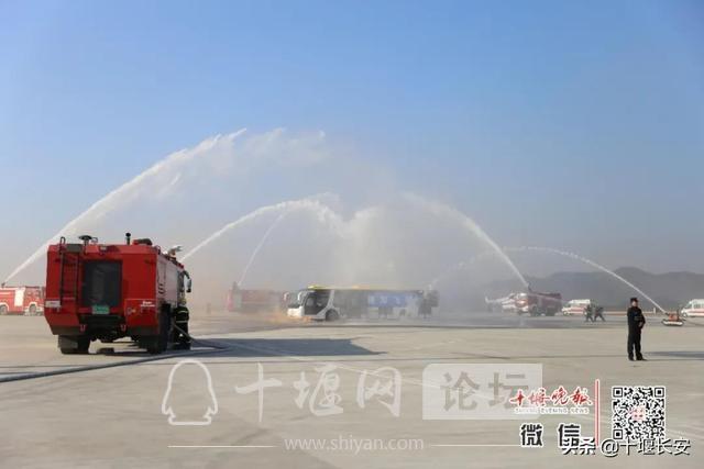 十堰武当山机场二级应急救援响应,怎么回事-23.jpg