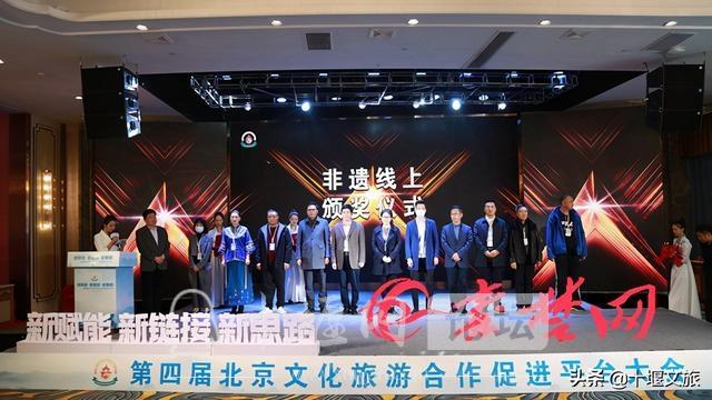 第四届北京文化旅游合作促进平台大会在十堰召开-4.jpg