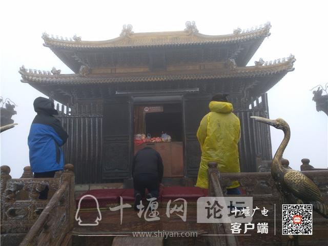 零下4℃!赶紧去湖北武当山上看雾凇奇景-1.jpg