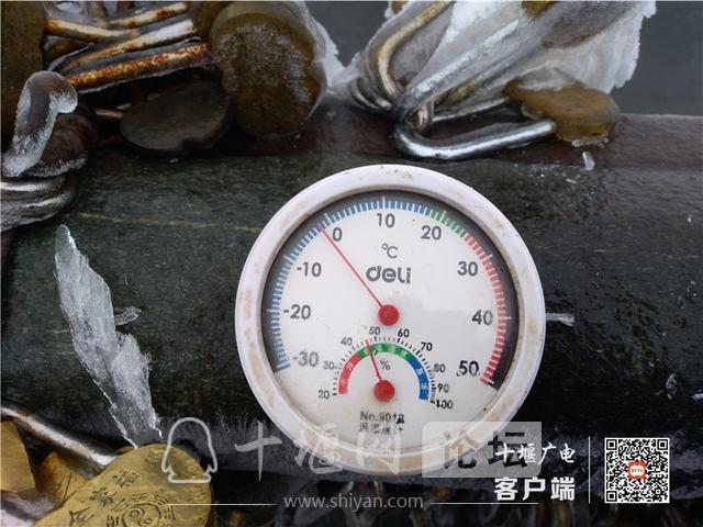 零下4℃!赶紧去湖北武当山上看雾凇奇景-4.jpg