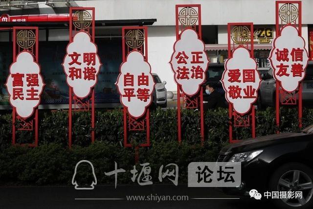 """陶德斌:疫情""""常""""镜头-119.jpg"""