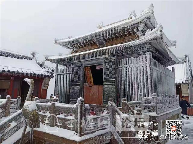 武当山降下入冬后第一场雪!多图带你看雪景-2.jpg