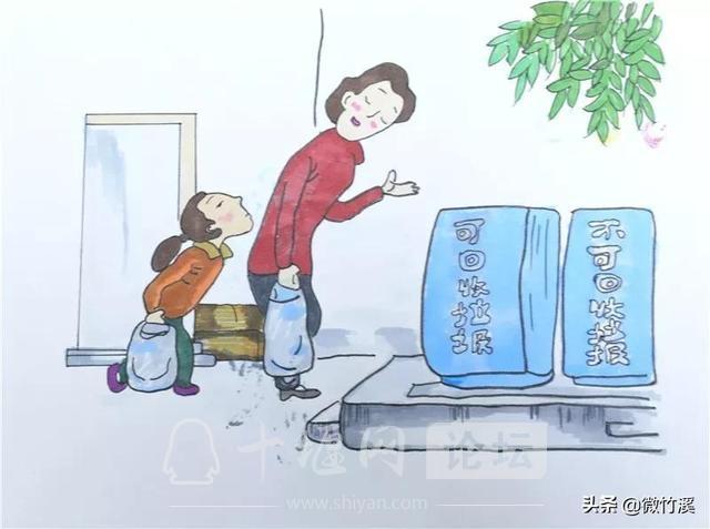 【谁不说咱家乡好】@竹溪人,快来为竹溪加油投票吧!-6.jpg