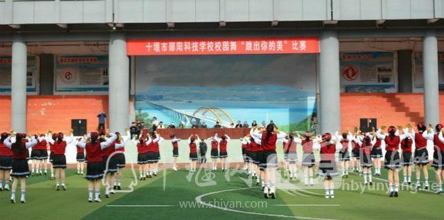郧阳科技学校举办校园舞蹈比赛-1.jpg