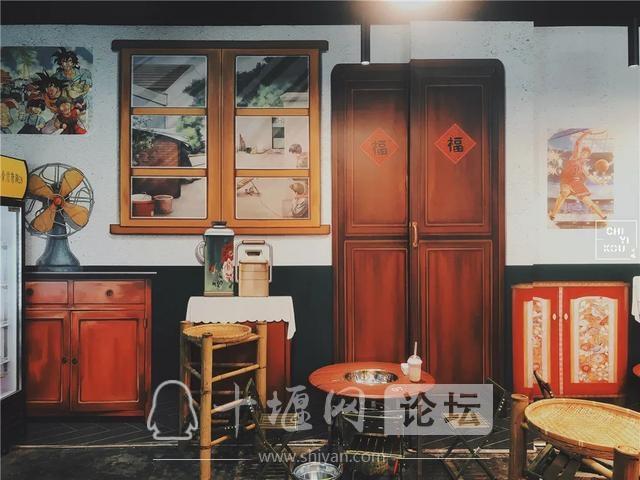 """「十堰」六堰新开一家人情味儿""""街市"""",坐小马扎吃串串,一口就让你找到小时候的幸福感-14.jpg"""