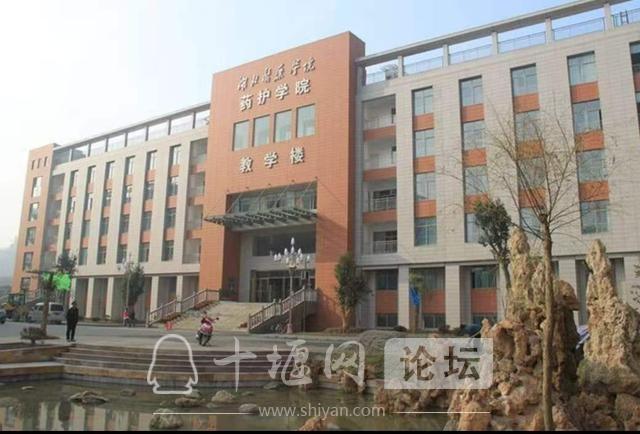 浅议十堰市如何保住湖北省高校第二城的位置-5.jpg