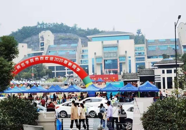 浅议十堰市如何保住湖北省高校第二城的位置-11.jpg