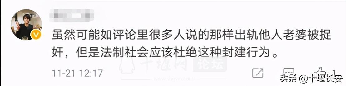 """""""浸猪笼""""的""""复活"""":私刑绝无正义可言!-4.jpg"""