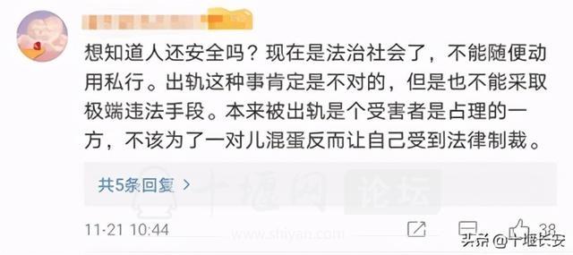 """""""浸猪笼""""的""""复活"""":私刑绝无正义可言!-6.jpg"""