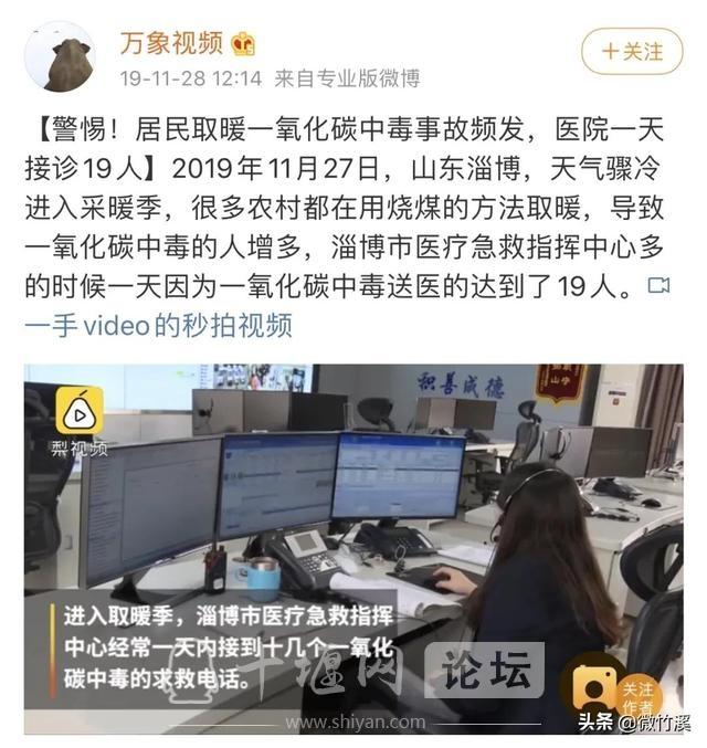 """【便民小贴士】冷空气来""""派货"""",农村地区怎么暖和又安全?-3.jpg"""