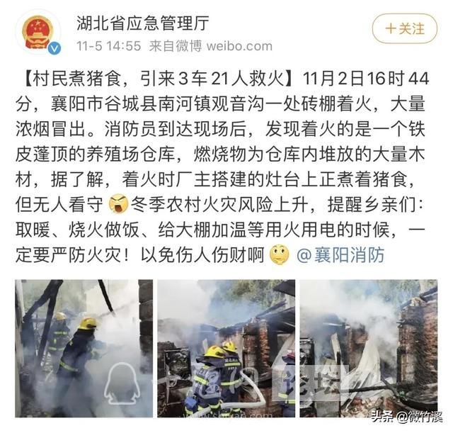 """【便民小贴士】冷空气来""""派货"""",农村地区怎么暖和又安全?-5.jpg"""