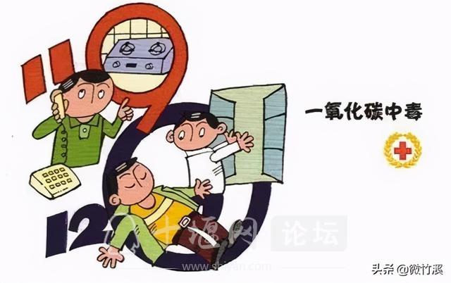 """【便民小贴士】冷空气来""""派货"""",农村地区怎么暖和又安全?-12.jpg"""