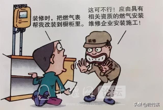 """【便民小贴士】冷空气来""""派货"""",农村地区怎么暖和又安全?-10.jpg"""