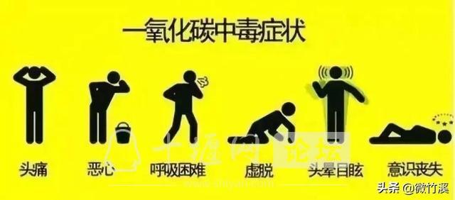 """【便民小贴士】冷空气来""""派货"""",农村地区怎么暖和又安全?-11.jpg"""