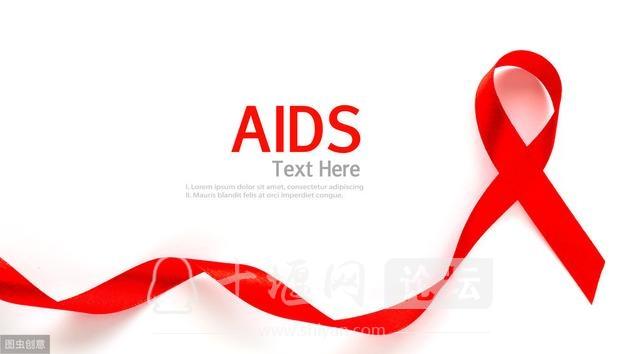 女子为报复前男友与多人发生关系 不料染上艾滋病-1.jpg