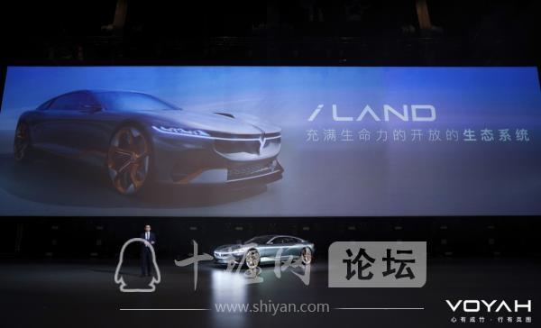 在汉全球首发!东风发布首款高端新能源概念车-2.jpg