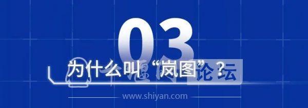 在汉全球首发!东风发布首款高端新能源概念车-5.jpg