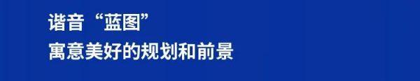 在汉全球首发!东风发布首款高端新能源概念车-7.jpg