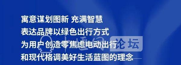 在汉全球首发!东风发布首款高端新能源概念车-11.jpg