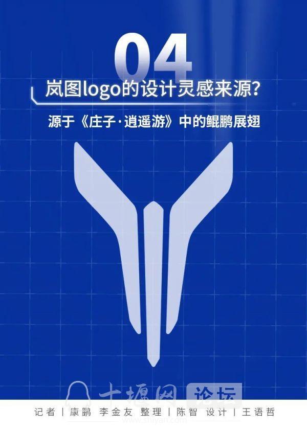 在汉全球首发!东风发布首款高端新能源概念车-12.jpg