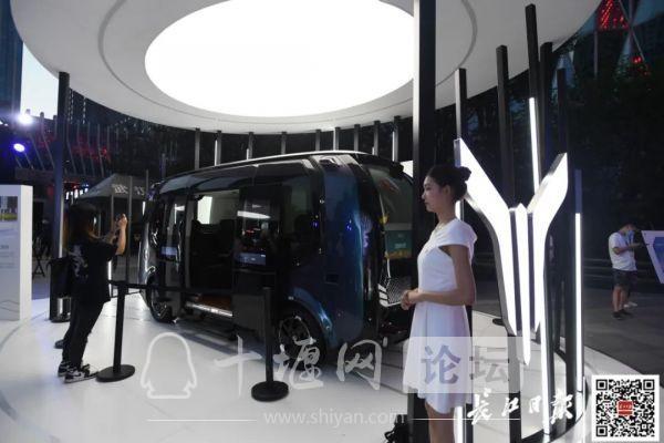 在汉全球首发!东风发布首款高端新能源概念车-13.jpg