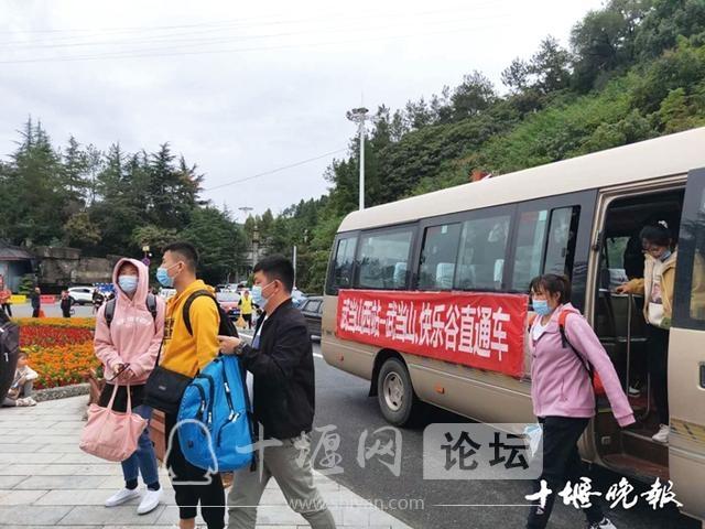 「十堰」让每位游客宾至如归——武当山特区十一黄金周旅游综述-3.jpg