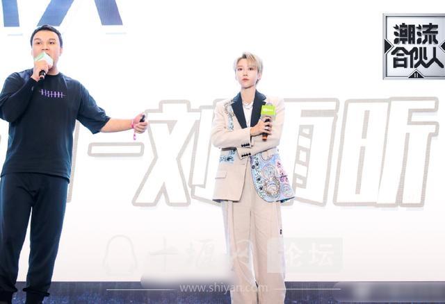 《潮流合伙人2》将袭,刘雨昕确定加盟,我却注意吴亦凡和杨颖-2.jpg