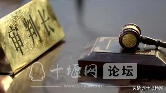 女法官遇刺牺牲:法袍染血,正义永不低头!-3.jpg